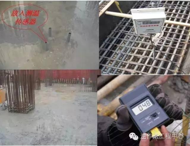 大体积混凝土施工规范要点_20