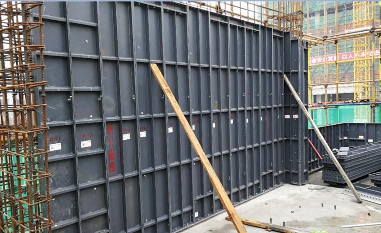 建筑工程铝合金模板施工技术培训PPT(98页)