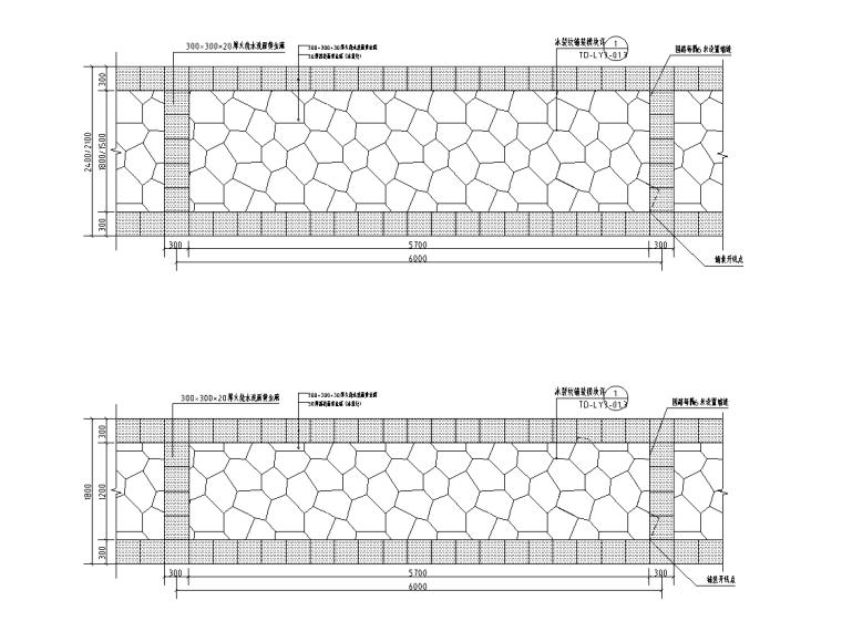红色直线系列园路石材铺装样式(恒大设计院)