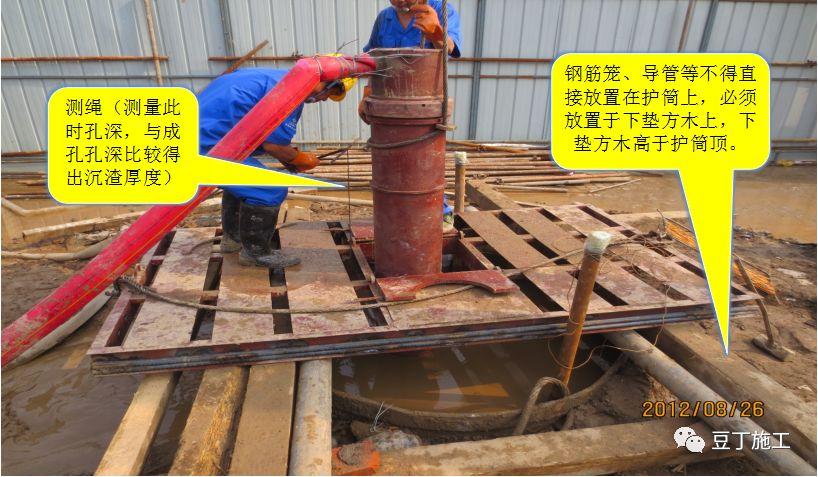 打桩时遇到坍孔、导管堵管、钢筋笼上浮,如何处理?_26