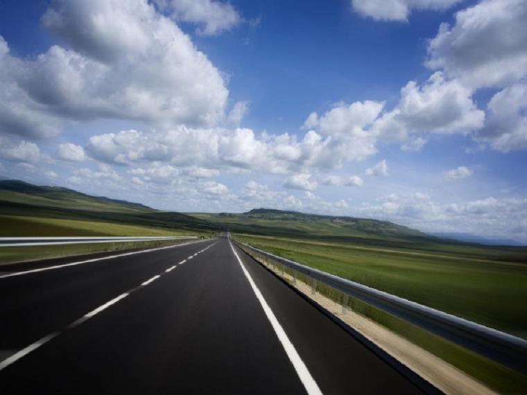 4.5公里高速公路C5标爆破施工设计