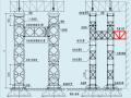 施工用装配式轻型桁架支承结构应用手册
