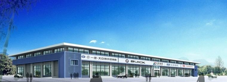 (原创)汽车4S店建筑外观设计案例效果图-4s店20