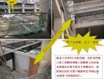 建筑工程安全事故典型照片展示PPT