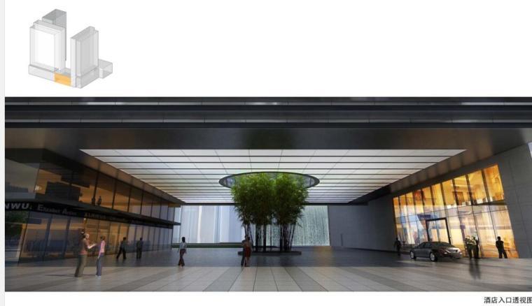 [吉林]某友好酒店概念方案设计