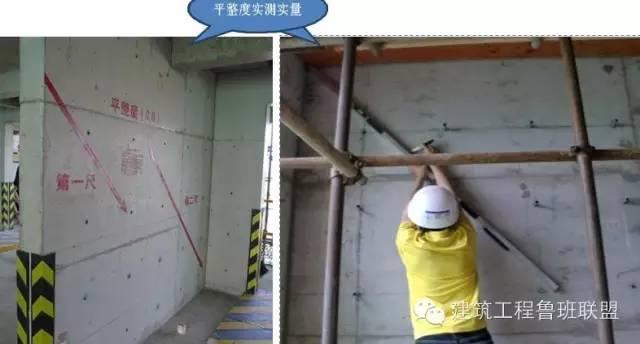 如此齐全的标准化土建施工(模板、钢筋、混凝土、砌筑)现场看看_50