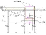 积善桥危桥改造工程桩间系梁首件工程总结