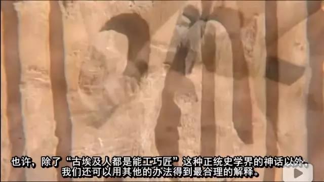 金字塔竟是混凝土浇筑而成而非石头建造?古埃及神话破灭?_37