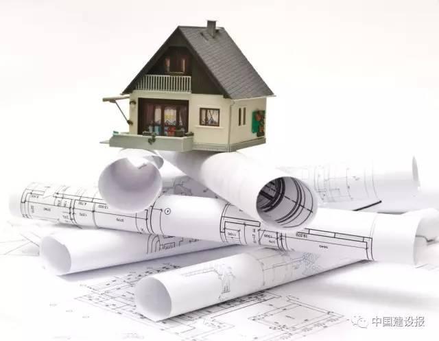 住建部∶工程造价咨询企业资质申报不再需要造价员资格证书