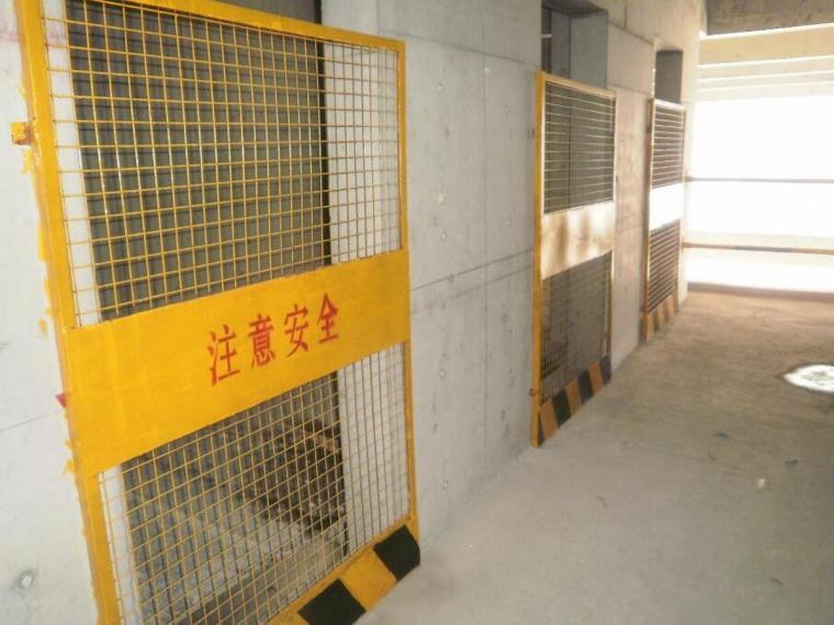 三面封闭式电梯井口