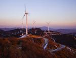 风电场工程监理表式管理规定(大量表格)