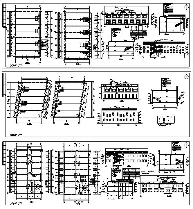 欧式多层沿街商铺建筑设计方案初设图CAD-6