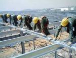 钢结构施工危险源分析与防范措施