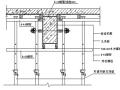 超长大面积砼地下室结构抗裂抗渗施工工法