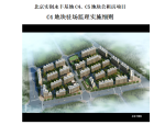 【装配式建筑】北京海淀公租房工程构件驻场监理细则(共15页)