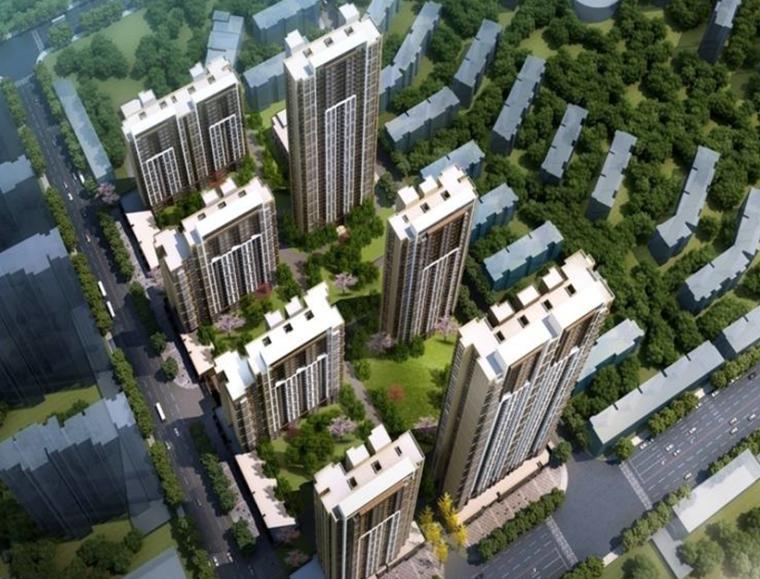 [湖北]超高层及高层商业住宅项目精益建造策划汇报PPT(确保楚天杯,争创鲁班奖)