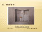 提高剪力墙配电箱预留洞口施工质量