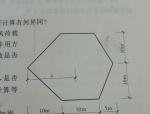 风荷载体形系数如何确认
