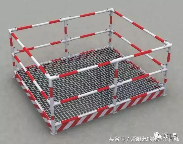 标准化洞口防护一览,值得建筑人借鉴!_8