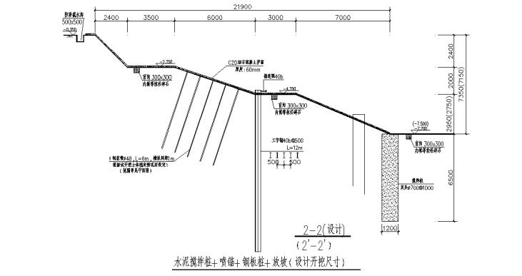 [天津]医院土方开挖回填施工方案