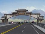[贵州]特色桥头堡规划设计文本