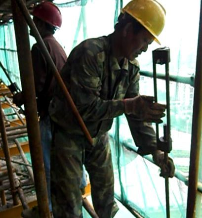 一种新型工具式悬挑架——花篮拉杆工具式悬挑架施工工法_50