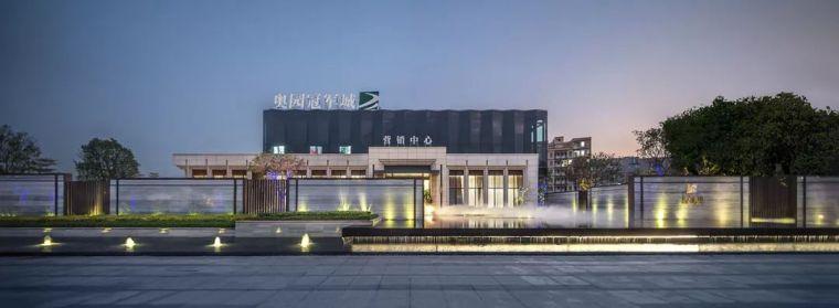 诗意·生活·家|惠州潼湖奥园冠军城