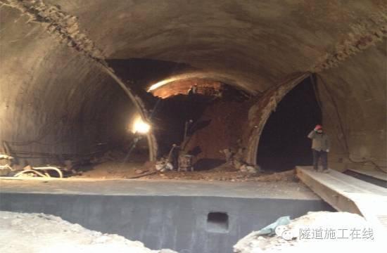 隧道开挖方法—双侧壁导坑法解析_8