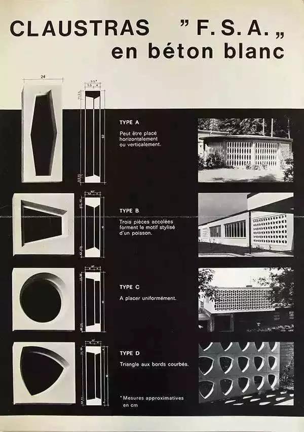 日本邮政大厦BIM应用案例