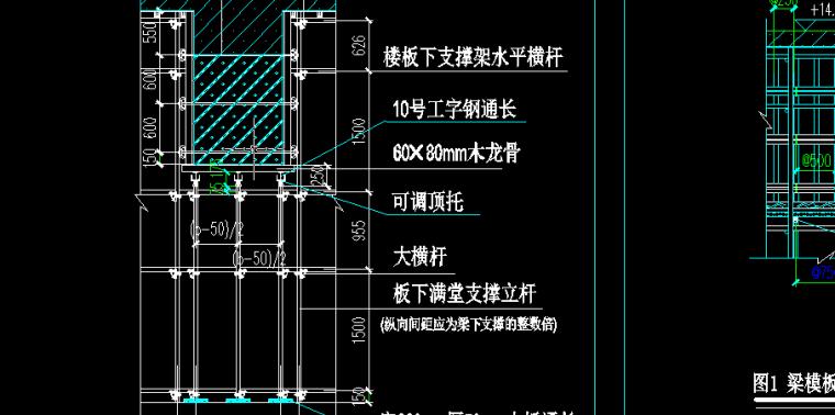 超高超重梁模板支撑专项施工方案(共18页,含施工图)