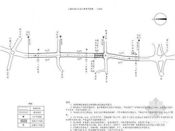 新城核心区市政道路施工组织设计(雨污水 交通照明)
