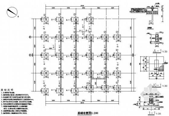 温州某2层钢框架厂房结构设计图