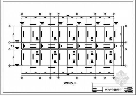 某6层中学教学楼框架结构设计图
