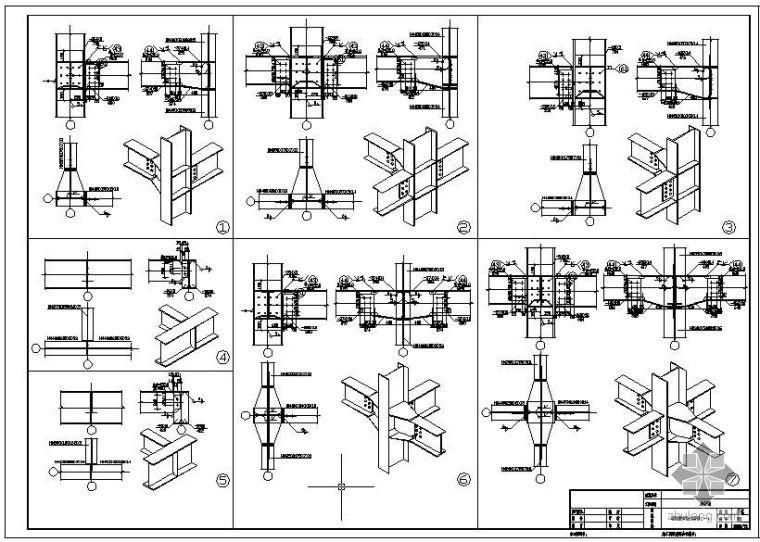 某钢框架办公楼节点构造详图