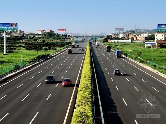 [河南]高速公路土建工程施工组织设计