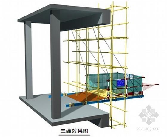 [安徽]安置小区项目悬挑脚手架专项施工方案(悬挑高度17.4m)