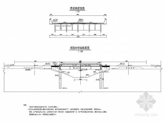 20m跨渠钢筋砼T型梁桥设计施工图(19张)