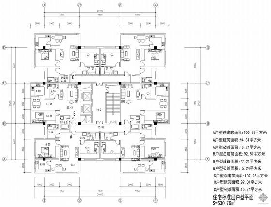 塔式高层一梯六户户型图(110/110/93/93/107/107)