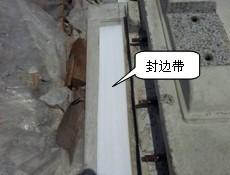高速铁路CA砂浆施工技术交底(水泥乳化沥青)