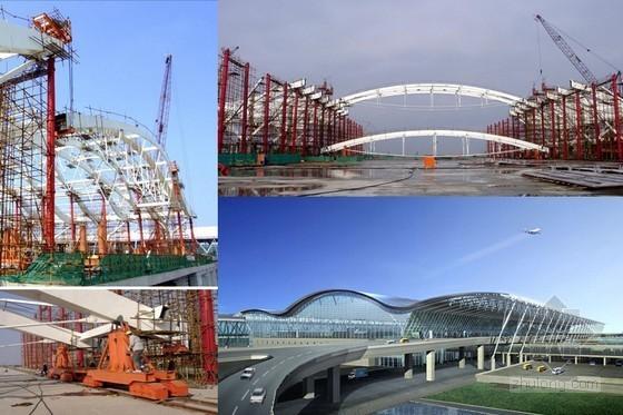 钢结构整体安装施工技术讲解