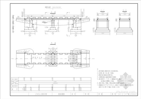 扩大基础(2x8)m景观小桥全套CAD设计图(12页)