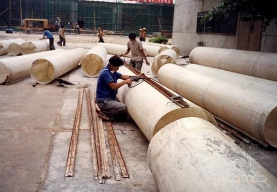 平板玻璃钢圆柱模板施工工法(国家级工法)