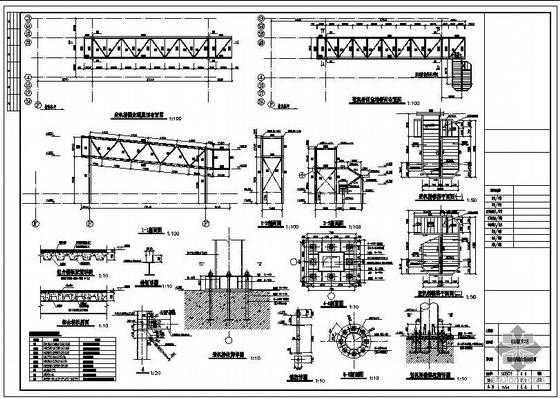 某机场航站楼扩建工程钢结构设计图
