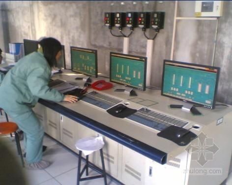 电气安全知识及安全用电培训PPT65页(多图)