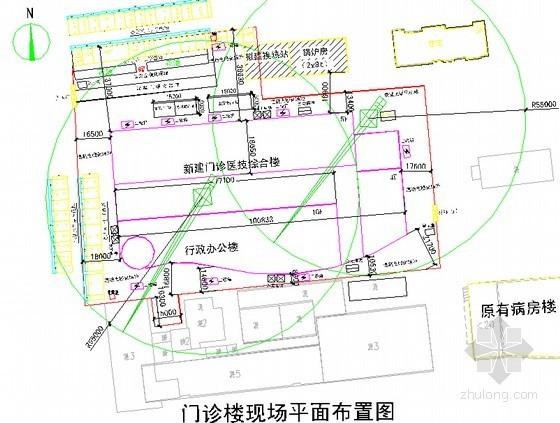 [内蒙古]框架结构医院工程施工组织设计(185页 争创鲁班奖)