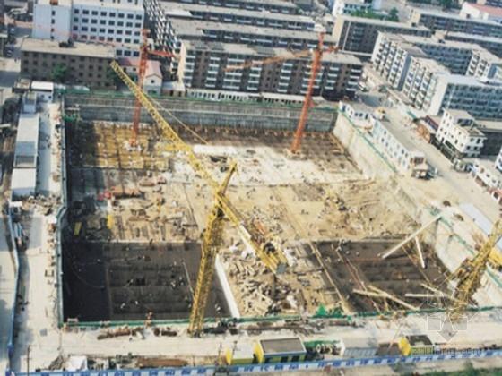 [上海]商贸中心深基坑开挖支护施工组织设计