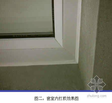 门窗工程施工节点控制要求