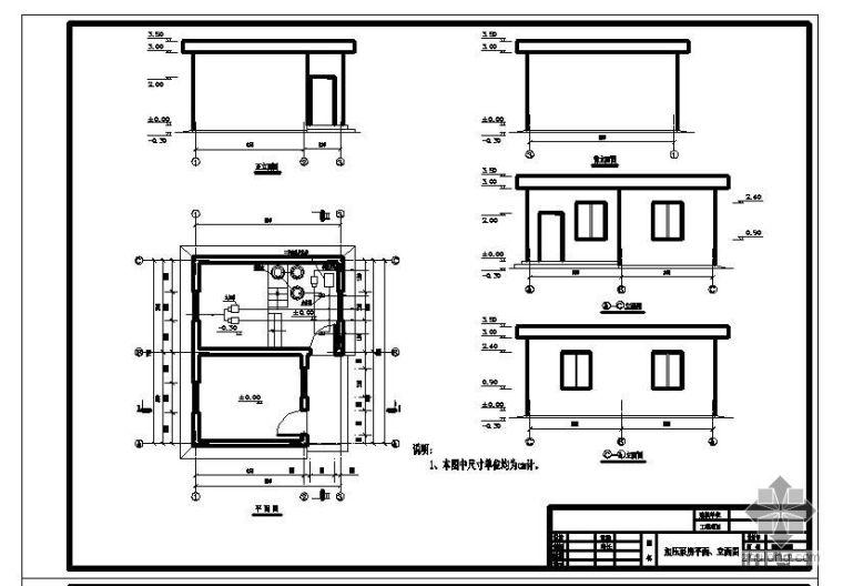 农村安全饮水供水泵房施工图