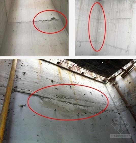 [QC成果]提高高层建筑电梯井混凝土结构施工质量(图文并茂)
