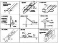[江西]地铁深基坑围护结构SMW工法桩施工技术交底